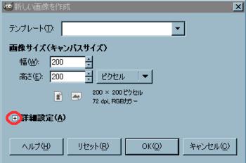 イメージ025.png