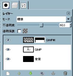 イメージ124.png
